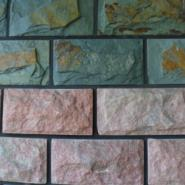 文化石外墙砖报价图片