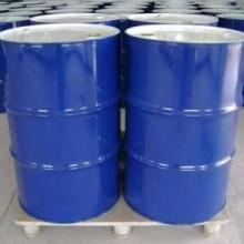 供应异戊烯醇