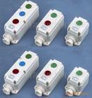 供应防爆控制按钮 LA5821防爆控制按钮 防爆控制箱