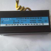 长沙鸿宇普天计算机网络防雷器