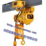 供应WKTO环链电动葫芦/鬼头电动葫芦/日立电动葫芦/科熙一级代理