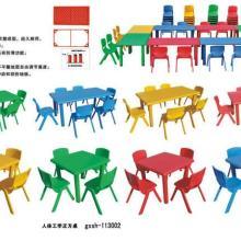 供应广西讲诚信的幼儿园桌椅床厂家图片