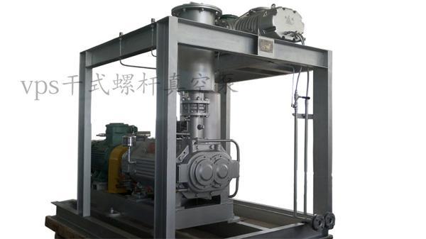 供应螺杆罗茨机组真空泵唐山销售