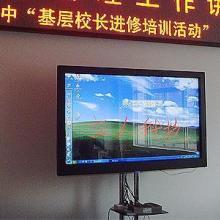 供应新疆电子黑板新疆折叠式黑板