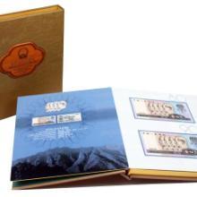 供应第四套人民币珍藏册