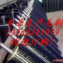 深圳环卫毛刷辊PVC毛刷板毛刷专家图片