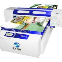 供应皮革数码印刷机,蓝海科技专业数码印刷机生产厂家,价格优惠中!