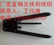 供应皮线光纤剥线钳-预埋式快速连接器-3M光纤冷接子-立式光缆接头盒