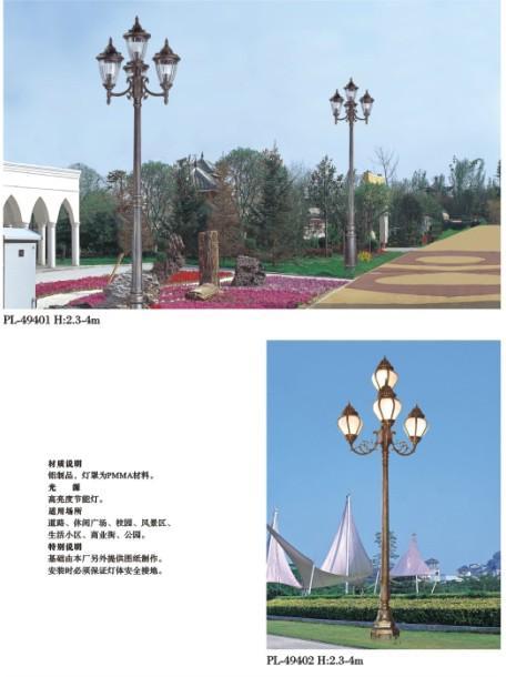 供应张家口庭院灯景观灯价格,质优价廉 节能环保