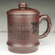 供应礼仪工艺品紫砂杯