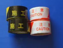 供应电缆警示带价格夹金属可探测警示带图片