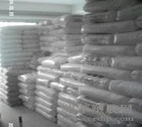 供应PP/M1280HS上海石化