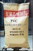 PVC/S-1000齐鲁石化图片
