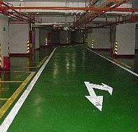 供应用于地面装饰的北京环氧地坪改造施工