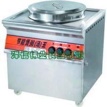 煲粥机蒸汽煲粥机大型煲粥机节能煲粥机北京煲粥机图片