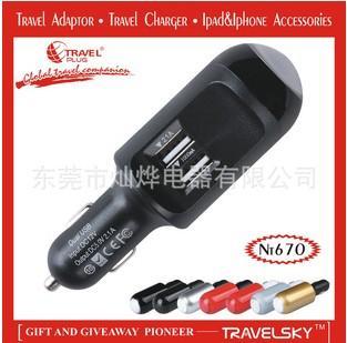 电子礼品车载充电器图片/电子礼品车载充电器样板图 (2)