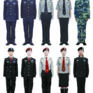 北京保安服华盾雄鹰标志服装厂图片