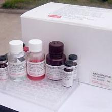供应葡萄球菌肠毒素A试剂,索取产品详细资料,查询更多其它产品,请致电:010-61242659、60211811