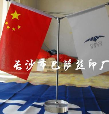 批发采购桌旗到厂家来找巴萨丝印图片/批发采购桌旗到厂家来找巴萨丝印样板图 (2)