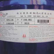 南亚128环氧树脂图片