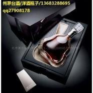 路易十三酒瓶回收价格图片