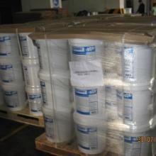 供应防水防潮材料