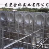供应拼装式水箱