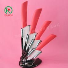 供应阳江华锐五件套刀,多款刀架供应配置,优质刀坯刃口锋利,华锐陶瓷刀批发