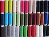 绵羊绒纱线价格批发