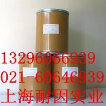 供应酸度调节剂富马酸