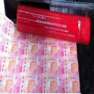 大西洋银行10元生肖钞2012龙钞图片