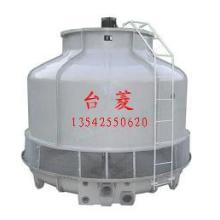 供应台菱牌冷却塔台菱冷却塔价格冷却塔厂家批发商批发