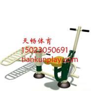 健身器材椭圆机图片