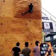 重庆铜梁浸塑攀岩墙图片