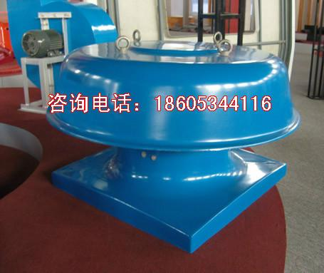 供应内蒙BDW型玻璃钢低噪声屋顶风机