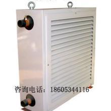 供应河南河北QXN型暖风机