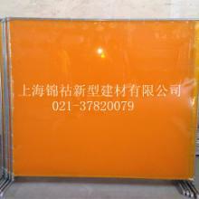 供应电焊防护屏电焊防护帘电焊防护