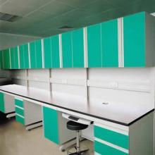 供应建德实验室家具,建德实验室通风柜,建德实验室家具设计批发