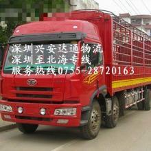 东莞到晋城物流货运包车