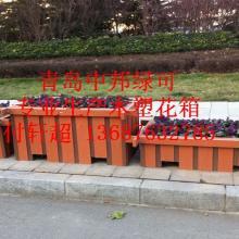 供应青岛木塑户外花盆容器种花花槽批发