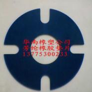 芳纶橡胶垫片图片