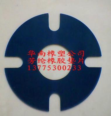 芳纶橡胶板图片/芳纶橡胶板样板图 (3)
