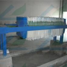 供应板框式压滤机压滤机使用方便维修容易批发