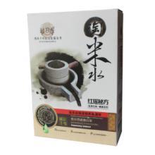 供应广州焗油膏