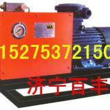 供应BPW315/10矿用喷雾泵BPW315/16喷雾除尘泵厂家批发