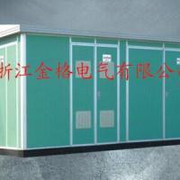 供应YBM系列预装式变电站