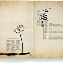 供应佛山画册设计公司佛山画册设计制作佛山画册设计报价批发