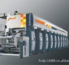 供应纸箱预印机高品质印刷设备快速赚钱机器