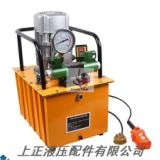 供应ZCB-700D液压电动泵-电动液压泵-电动油泵