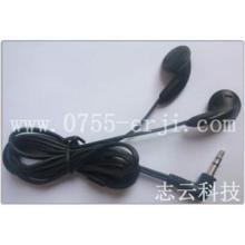 MP3耳机